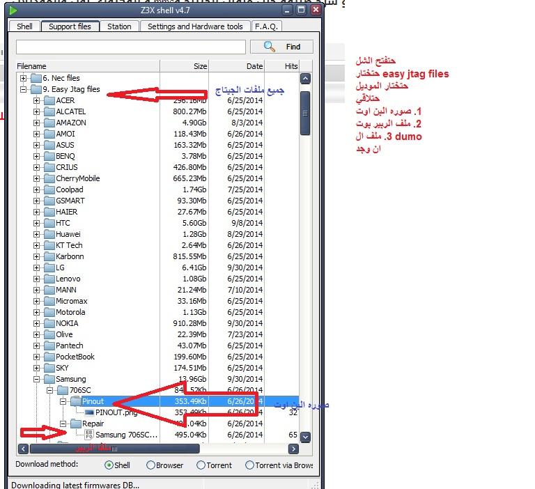 من اين يتم الحصول على ملفات الدامب emmc الخاصه بالــ ATF؟