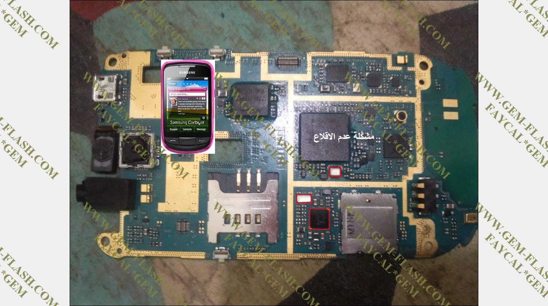 اعطال جهاز  سامسونج s3850 اضاءه سماعه جرس شبكه