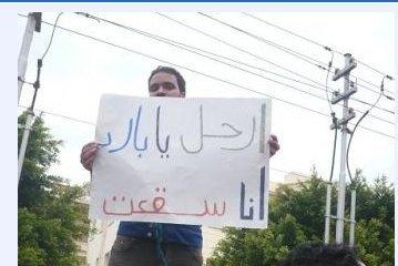 كوميديا الثورة المصرية