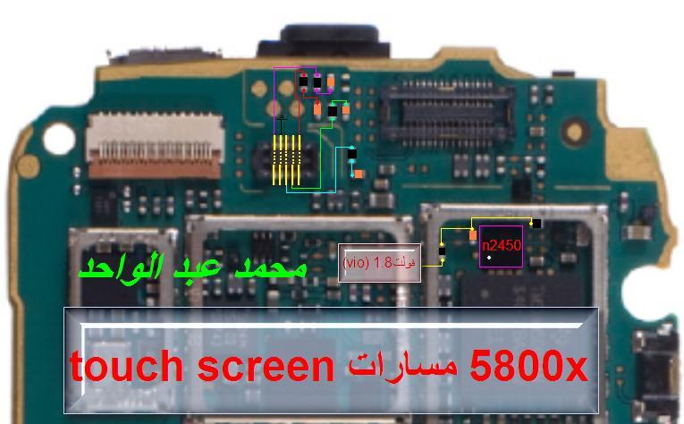 تاتش 5800