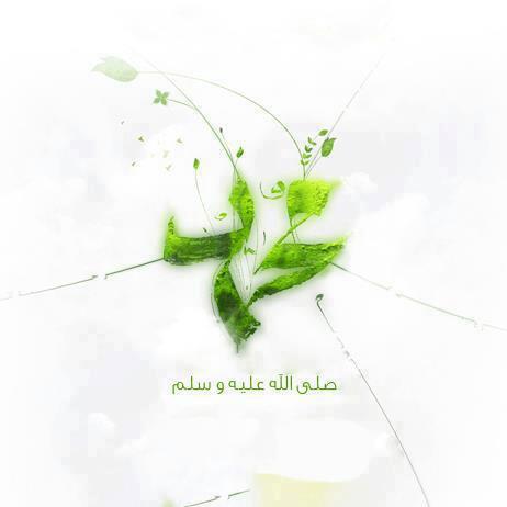 كلمات بمناسبه الاحتفالات بذكرى مولد الرسول صلى الله عليه وسلم - فهل نسيناه لنتذكره