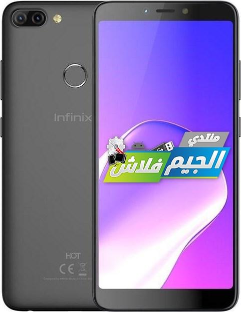 احياء وحل مشكلة اختفاء التطبيقات Infinix Hot 6 Pro X608