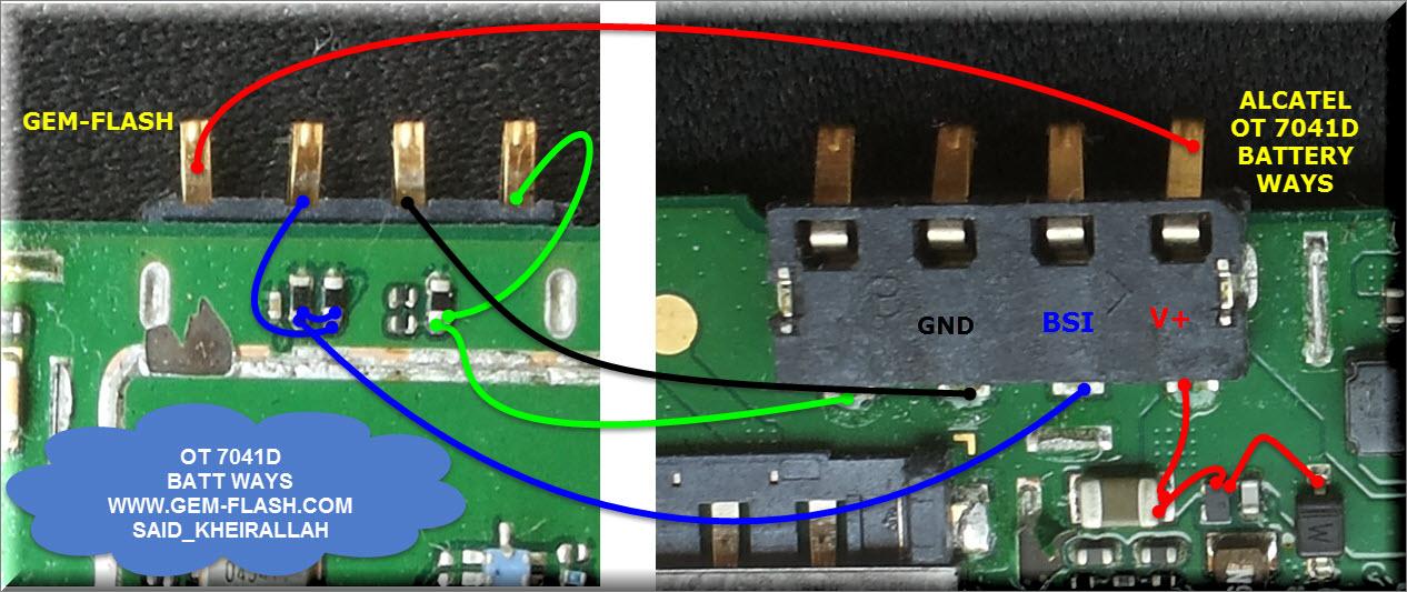 مسارات اعطال الهاتف ALCATEL POP C7 OT 7041D DS - الصفحة 1