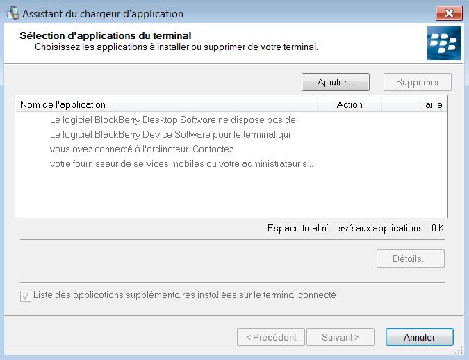 بلاك بيري cuver8900 مشكلة reload soft 507