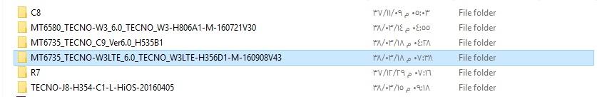 طلبات : TECNO W3 LTE MT6735 محتاج فلاشه - الصفحة 1