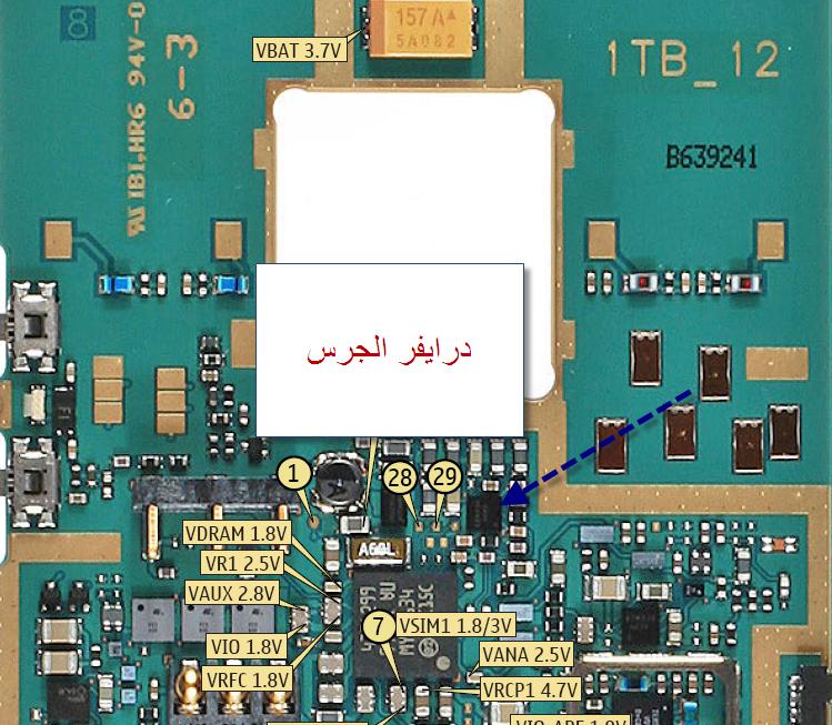 كرستاله جرس N95
