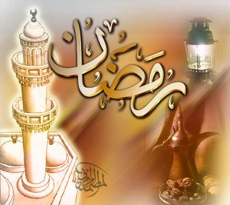 كل عام وجميع اسره الجيم فلاش بخير بمناسبه حلول شهر رمضان الكريم