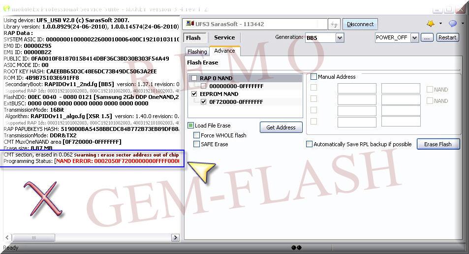 شرح شامل لعملية سحب ملف ( RPL ) من الاجهزة الميتة على MX