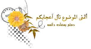 الفلاشة العربية الرسمية مارشيملو Galaxy J7 SM-J700H 6.0.1 4FILE