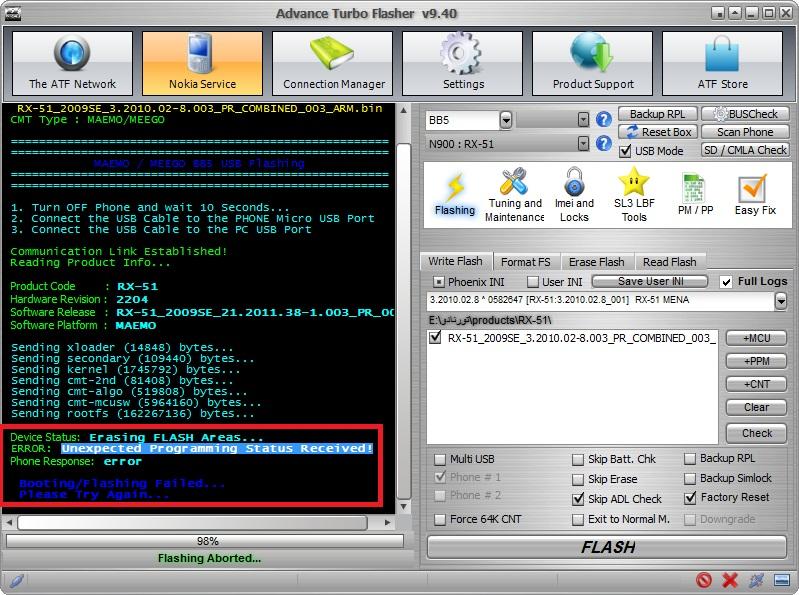 n900 imei مخفي الرجاء المساعدة