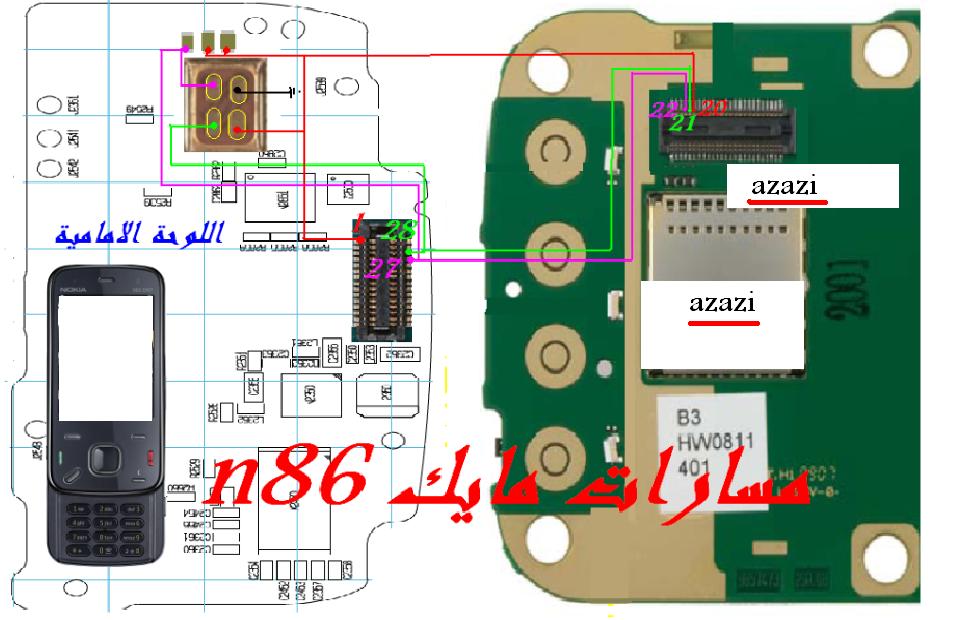 ممكن مساعدة جهاز نوكيا n86ممكن صورة توضيحية لمكان المايك اين يقع