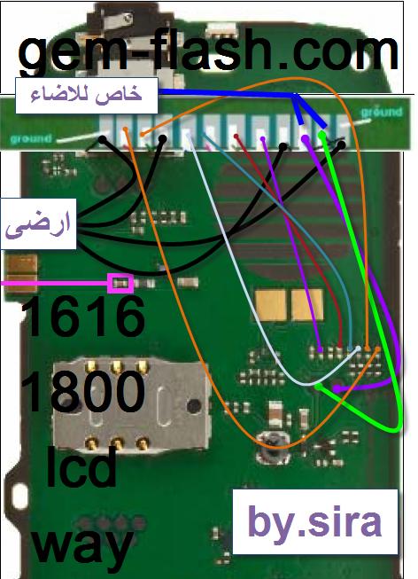 رجاء المساعدة بمخطط شاشة 1616
