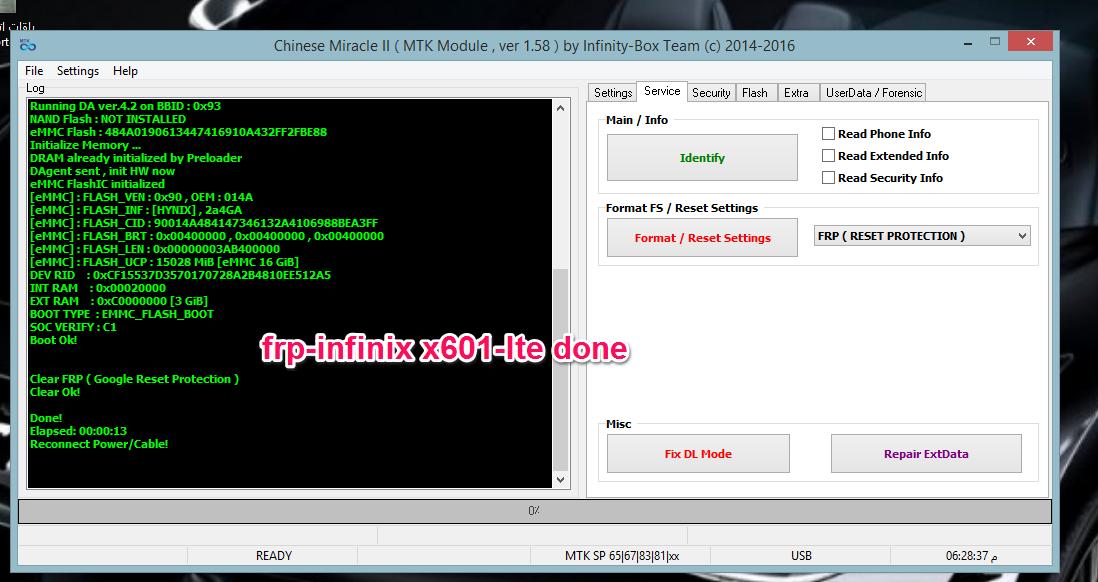 تم الحل فلاشة مسحوبة + حذف privacy lock+frp-X601-LTE done
