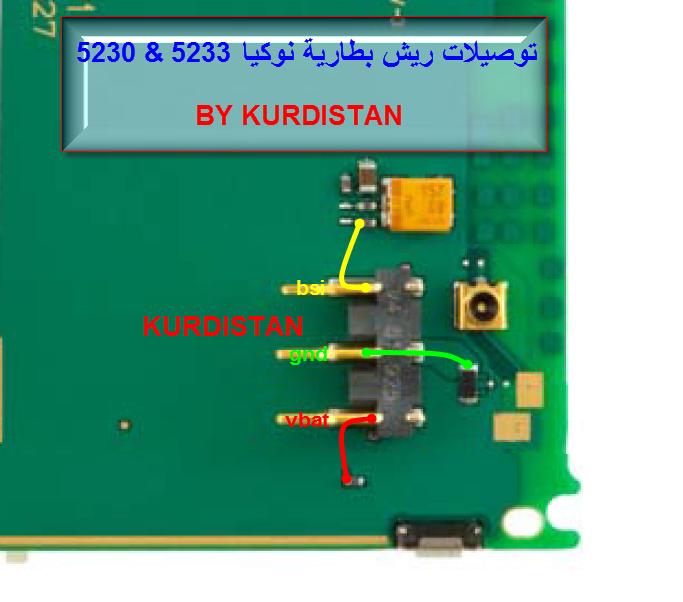 ممكن توصيلات كونكتر البطارية 5230