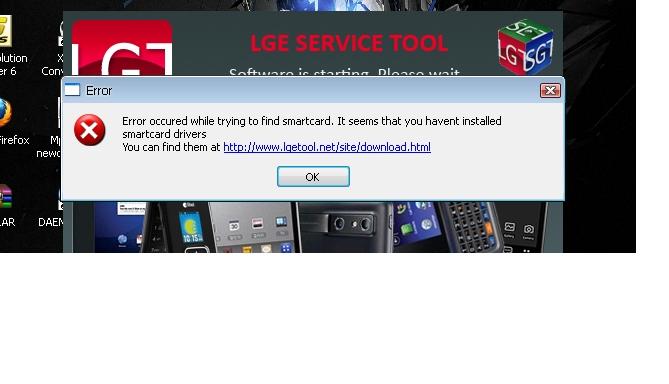 مشكلة في LGE Tool