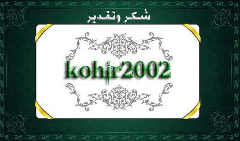 شهادات التقدير لعام 2012