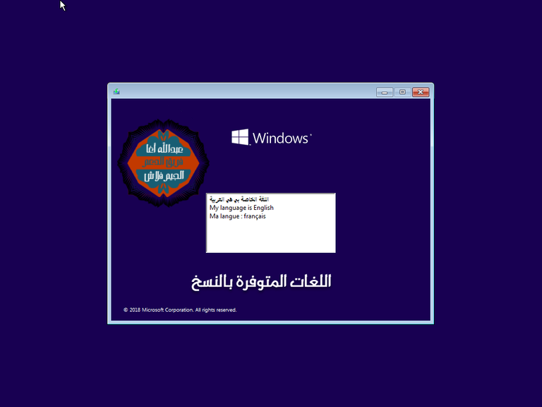 نسخ خاصة بالاجهزة الضعيفة والمتوسطة Windows 10 - 8.1 - 7 Per-Active September 2020
