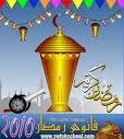الفلاشة العربيه الاول على الجيم فلاش nokia 5233 rm-625