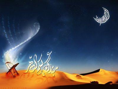 مواعظ رمضانيه ( متجدد) طوال الشهر الكريم