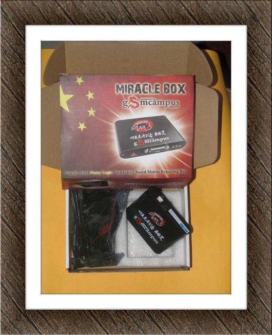 مكونات الكرتونه Miracle Box