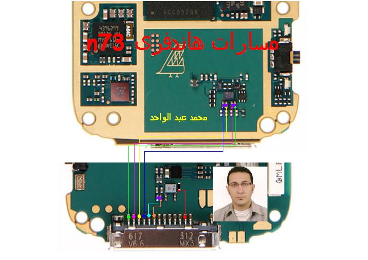 ممكن مساعدة جهاز نوكيا n73عند توصيل سماعة الاذن مابتعمل