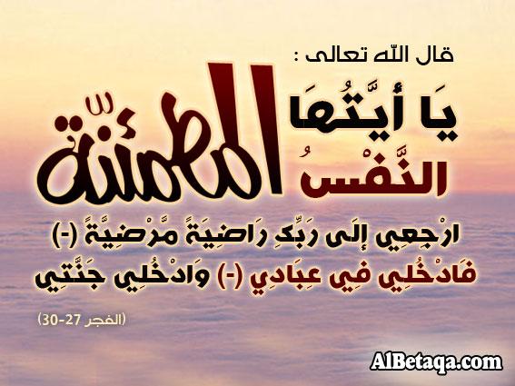 واجب عزاء لاخ عبدالله    budahes
