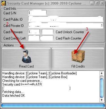 حل مشكلة ( Security Card is expired ).