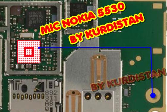 عطل مايك 5530