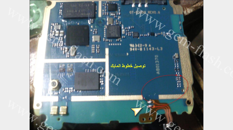 اعطال جهاز  Samsung S3350 Ch@t 335 اضاءه  كيباد واى فاى مايك شحن