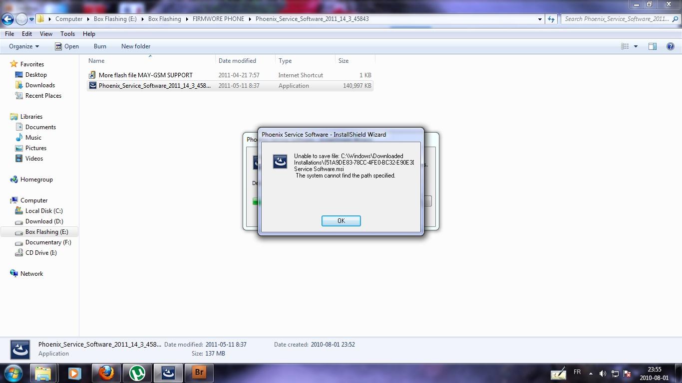 مشكلة اثناء تثبيت برنامج Phoenix_Service_Software