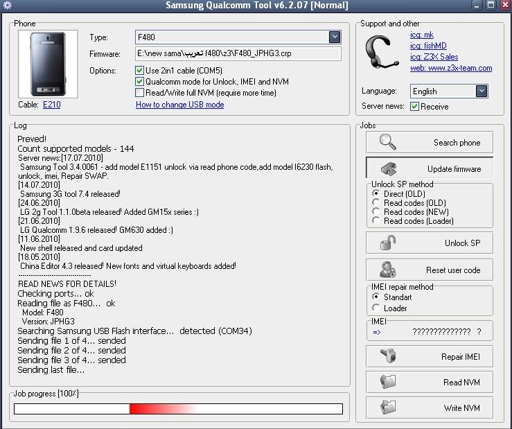 تعريب سمسونج f480 على العملاق z3x فى 4 دقائق