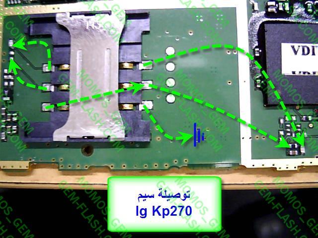 سيم و شحن الجي kp270