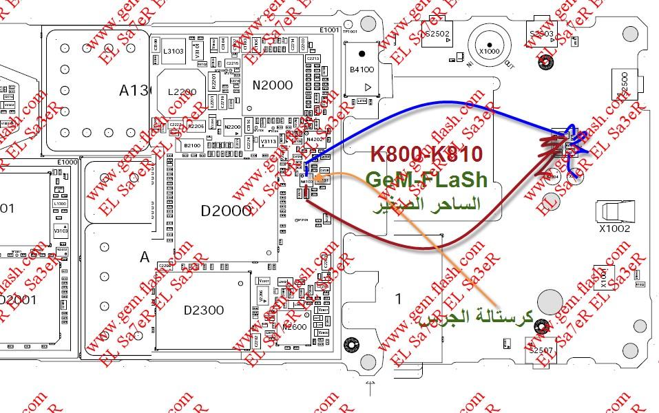 k800 مشكلة صوت