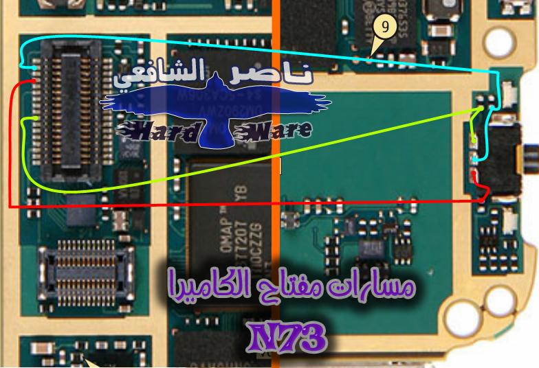 باور كامرة نوكيا N73