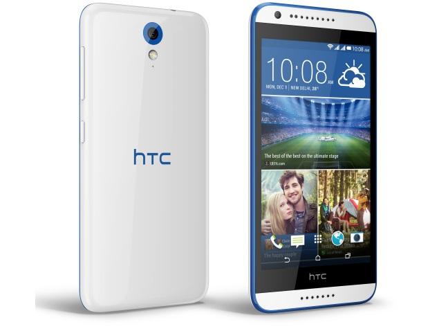 فلاشة حل عدم اقلاع جوال HTC Desire 620G dual sim