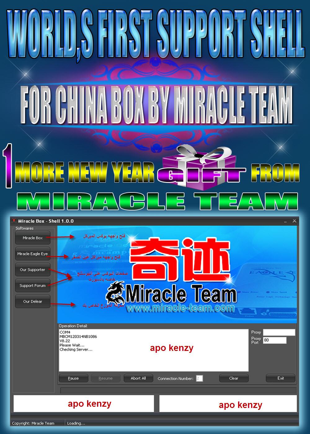 شرح Miracle ****l
