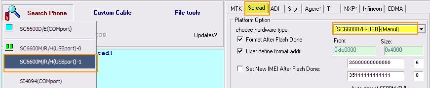 جهاز N73 Tinmo F600 البوكس لايستطيع حتى تبويته وعلى الباور كانه MTK لكنه سبريد!!!