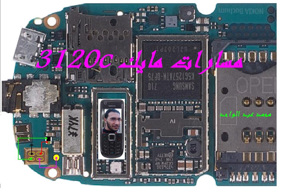 جهاز 3120cنوكيا