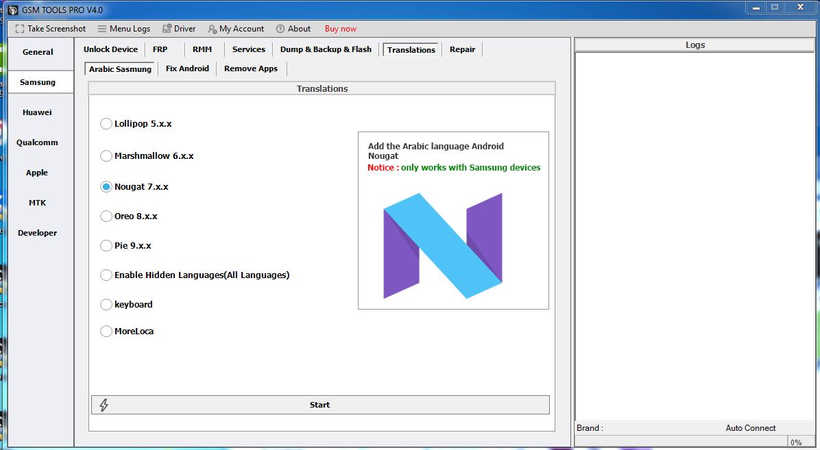 Gsm Tools Pro v4.0 - اصدار مجاني