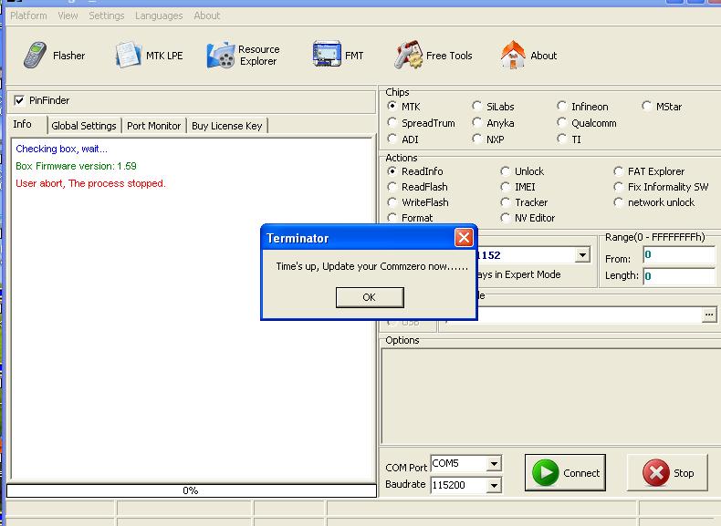 توقف بوكس الدراجون بعد تنزيل التحديث الجديد للفولكانو VolcanoTool_1.2.7 Beta6