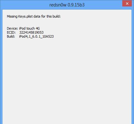 عند الجلبريك تطلع رسالة : missing keys.plist data for this build