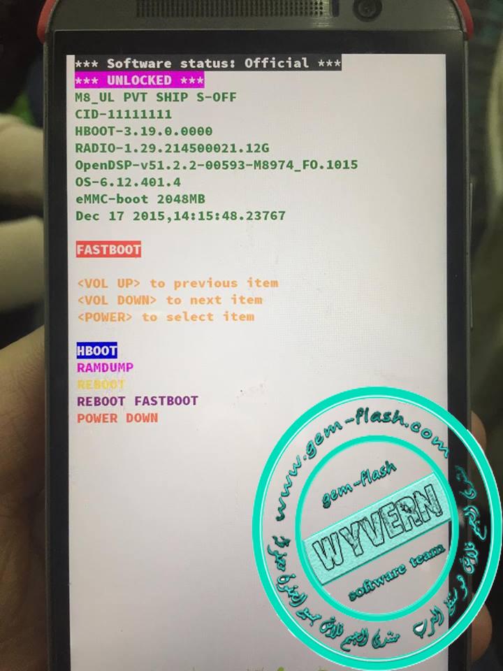 الفلاشة العربية الرسمية HTC One M8 MARSHMALLOW - الصفحة 1