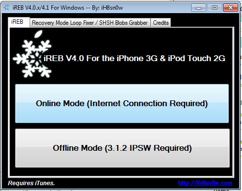 حصريا على الجيم فلاش وبس فك شفرة الايفون ال 3G&3GS 4.1
