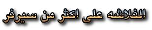 اخواني الله ينطيكم الصحه ولعافيه رايد فلاشه كامله عربي وزنكليزيx2_5  772