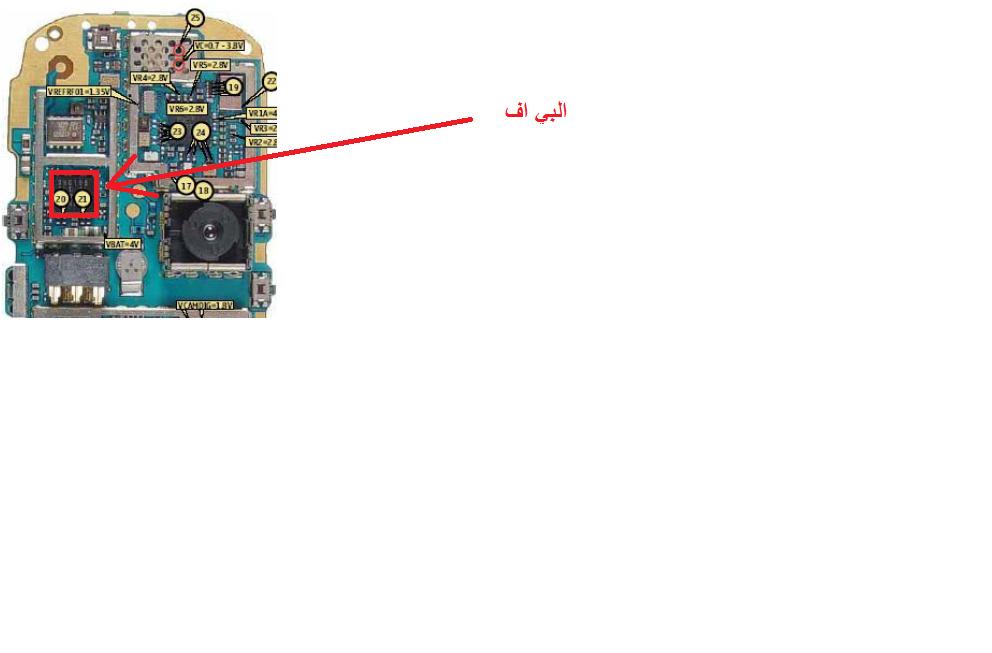 شبكة جهاز 6020