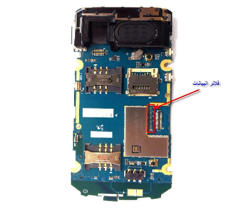 شاشة بيضاء بجهاز c6112