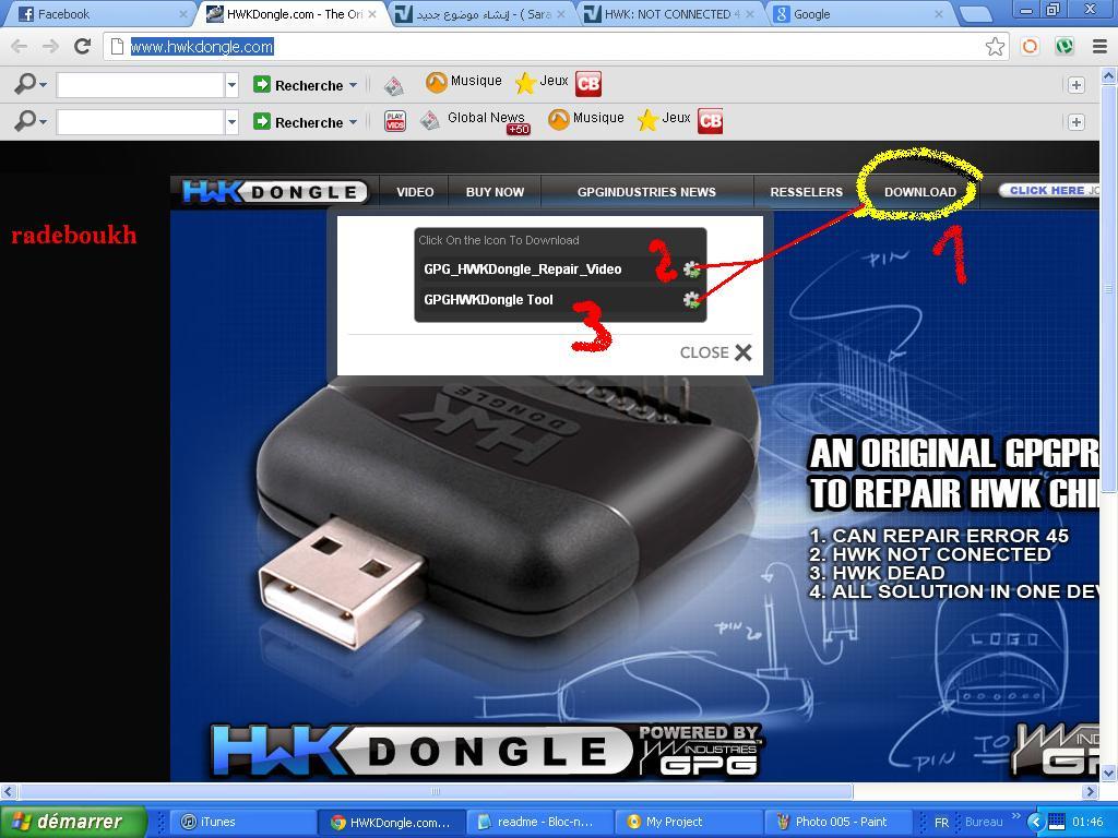 hwk not connected 45 حل 1000000/100