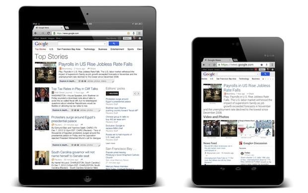 خدمة الأخبار Google News للأجهزه اللوحيه ستكون متوفره في الأيام القليله القادمه