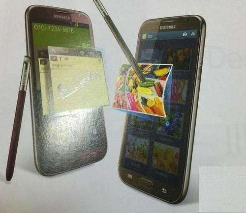 ظهور اللون الأحمر واللون البني للهاتف المحمول Samsung Galaxy Note II