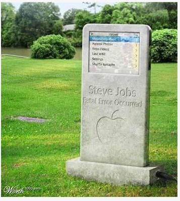 قبر ستيف جوبز من شركه ابل